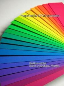 「スタイル プロモーション」色彩の有効活用ができるプロ養成講座、パーソナルカラー