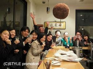 「かごしま芋焼酎コミュニティナイト」キックオフイベント2014.11.21