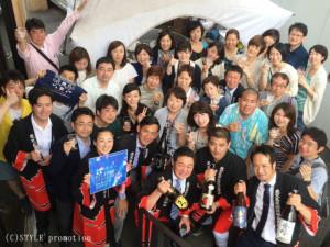 「かごしま芋焼酎コミュニティ活力祭」01-sp(C)STYLE promotion