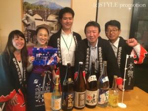 (C)スタイル プロモーション2015.0820「かごしま芋焼酎コミュニティナイト」