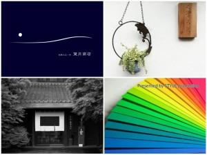 「色と食の旅プロジェクト」~黒が放つブランドメッセージ~(C)STYLE promotion