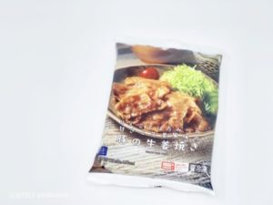 焼酎女子・焼酎スタイリストのおすすめシリーズ「焼酎&泡盛スタイル」