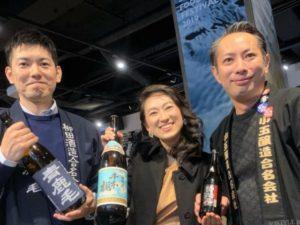 焼酎女子の代表と言われる焼酎スタイリストyukikoが宮崎県主催「焼酎ノンジョルノ」「宮崎ひなたマルシェ」に伺いました。写真は都城市・柳田酒造、日南市・小玉醸造の蔵元と