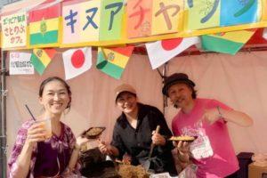 日本キヌア協会オフィシャルサポーターyukikoがお台場「ラテンアメリカへの道フェスティバル」キヌア出店ブースを紹介。佐賀県唐津市さとのぶカフェの皆さんと