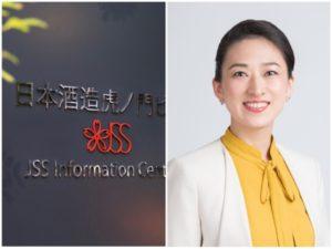 焼酎スタイリストyukiko、泡盛スタイリストyukikoが日本酒造組合の本格焼酎と泡盛のアドバイザーとして活動